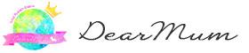 DearMum